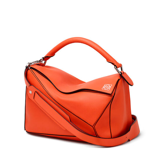 Puzzle Small Bag Sand/Mink Color - LOEWE