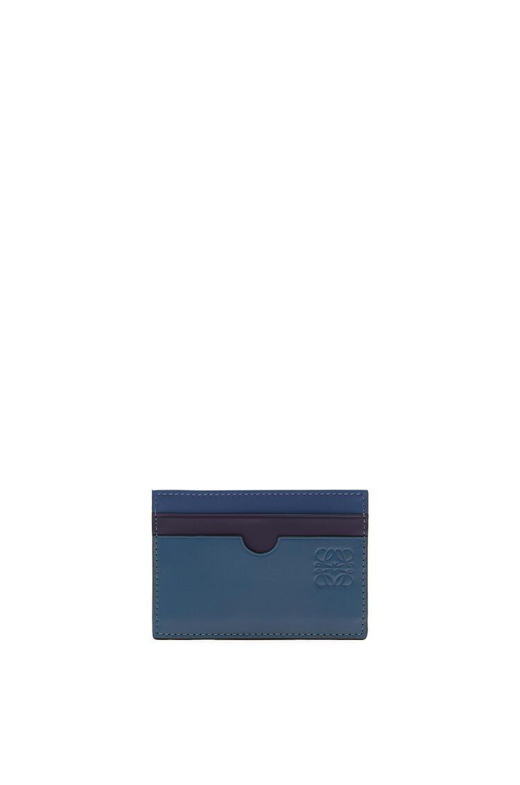 LOEWE プレーン カードホルダー(ソフト カーフスキン) ブルー/マルチカラー pdp_rd