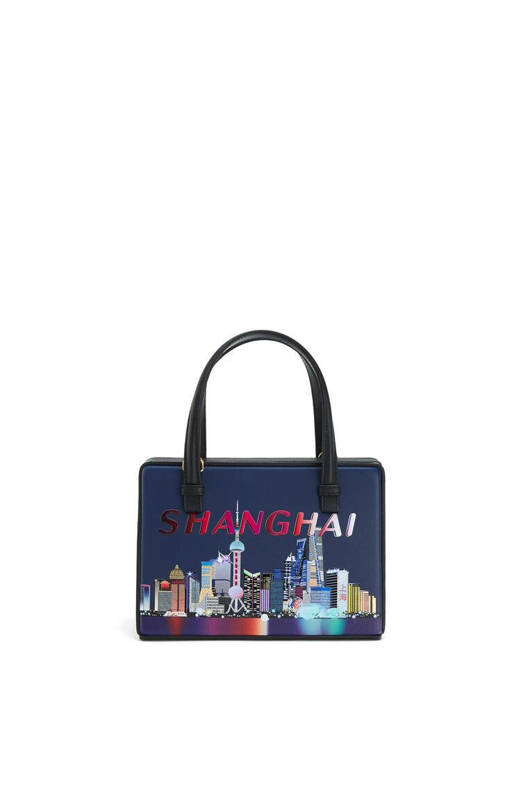 LOEWE Small Postal Bag In Natural Calfskin 多色拼接 pdp_rd