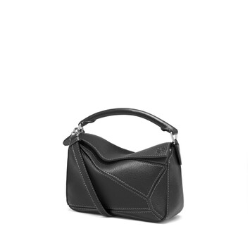 edf59fa7af Luxury designer bags collection for women 2019 - LOEWE