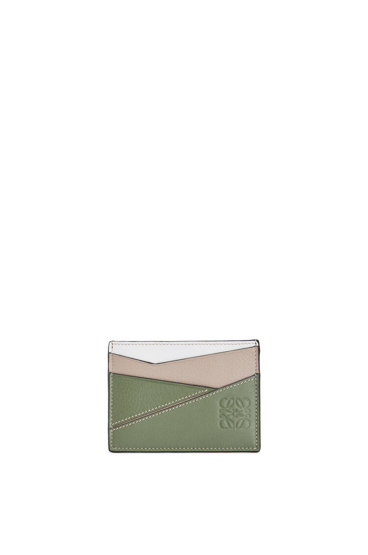 LOEWE Puzzle plain cardholder in classic calfskin Sand/Avocado Green pdp_rd