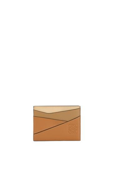 LOEWE Puzzle Plain Cardholder In Classic Calfskin Dune/Vanilla pdp_rd