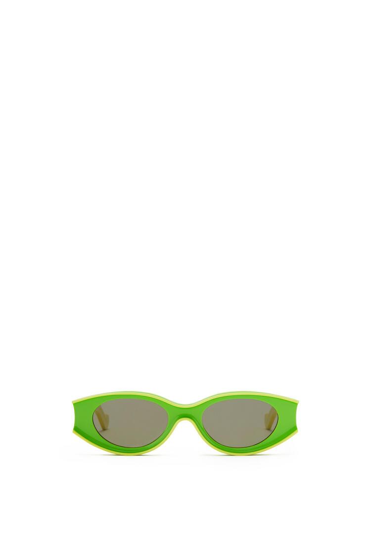 LOEWE Small Paula's Ibiza Sunglasses In Acetate Neon Green/Neon Yellow pdp_rd
