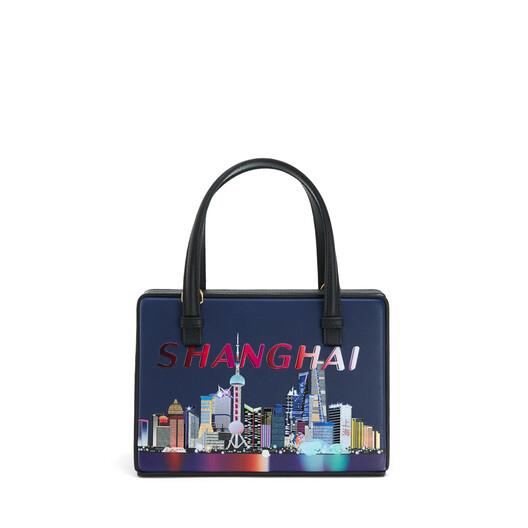 LOEWE Postal Shanghai Small Bag Multicolor front