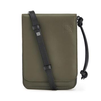 LOEWE Gusset Flat Crossbody Bag Khaki Green front