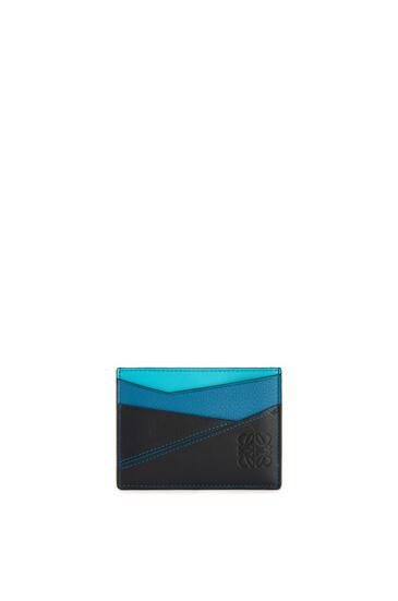LOEWE パズル プレーン カードホルダー(クラシック カーフスキン) Dark Lagoon/Black pdp_rd