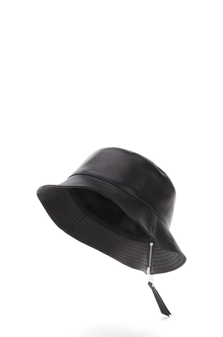 LOEWE Fisherman hat in nappa calfskin Black pdp_rd