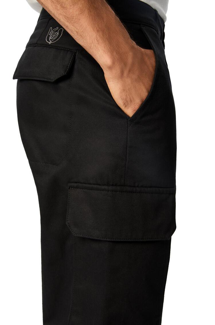 LOEWE 棉质长裤 黑色 pdp_rd