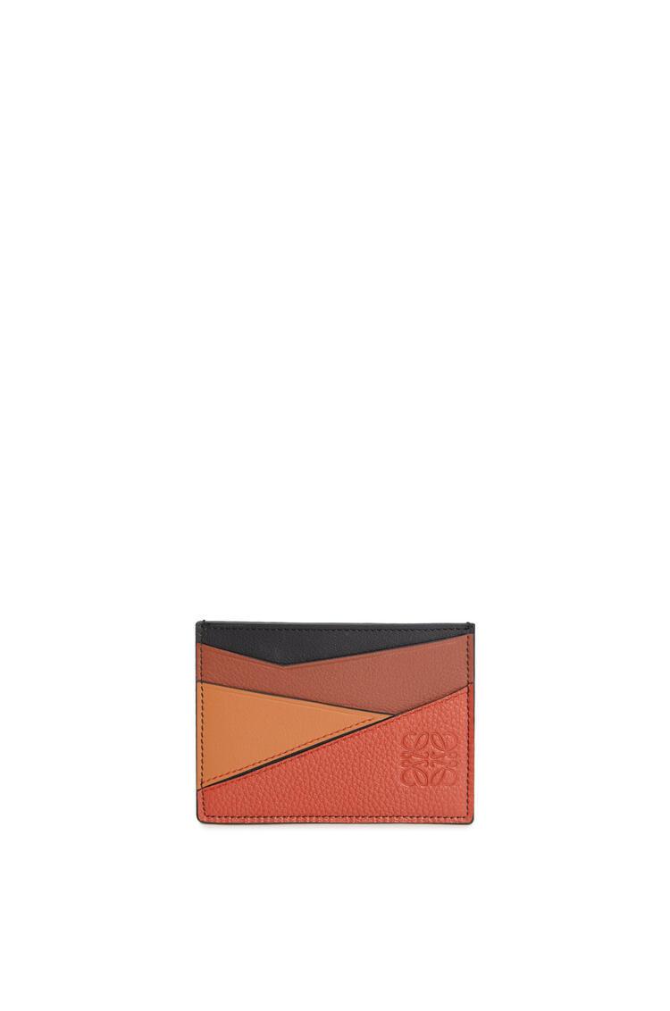 LOEWE Puzzle plain cardholder in classic calfskin Pumpkin/Rust pdp_rd