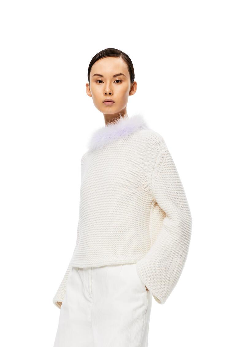 LOEWE フェザー トリム セーター(カシミヤ) White/Purple pdp_rd