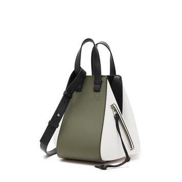 LOEWE Hammock Small Bag Khaki Green/Soft White front