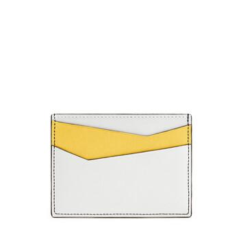 LOEWE パズル プレーン カードホルダー - グレージュ front