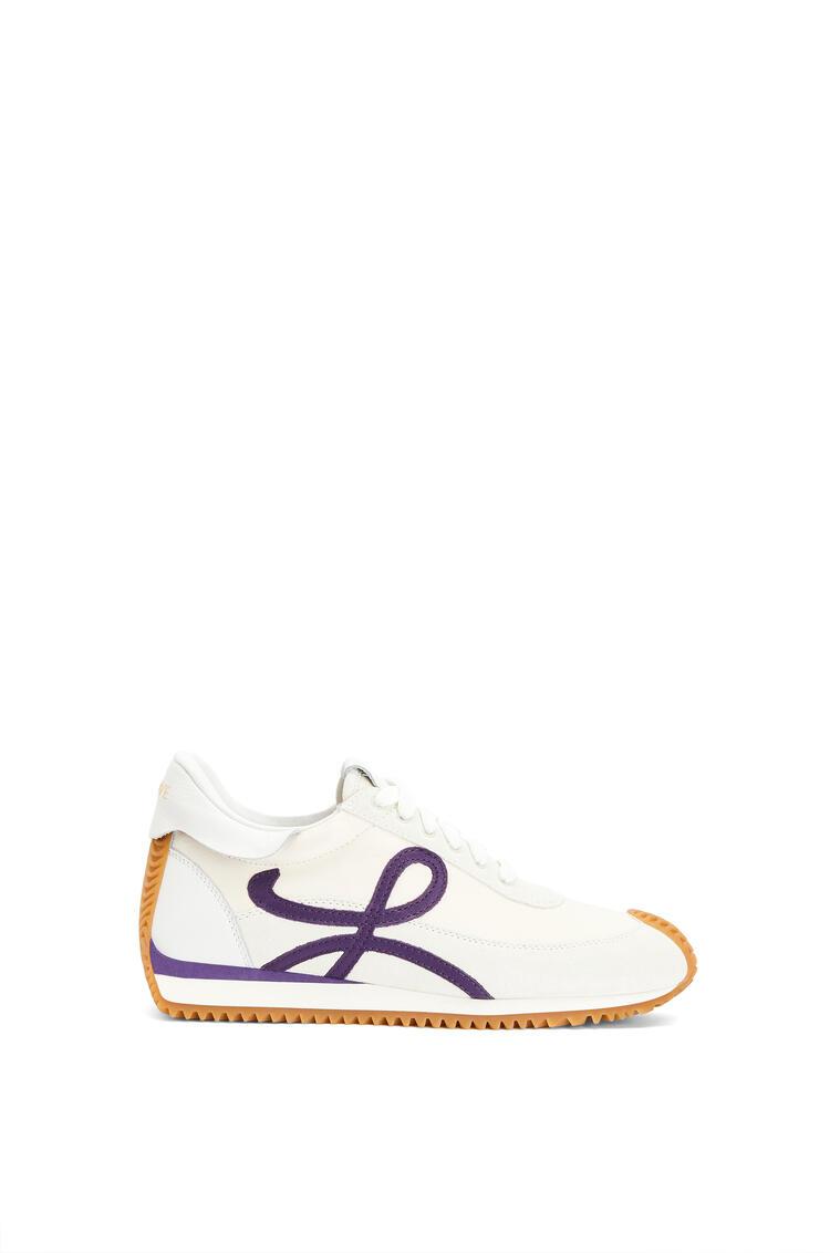 LOEWE Flow Runner in lambskin White/Purple pdp_rd