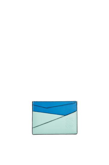 LOEWE 经典牛皮革Puzzle卡包 Mint/Multicolor pdp_rd