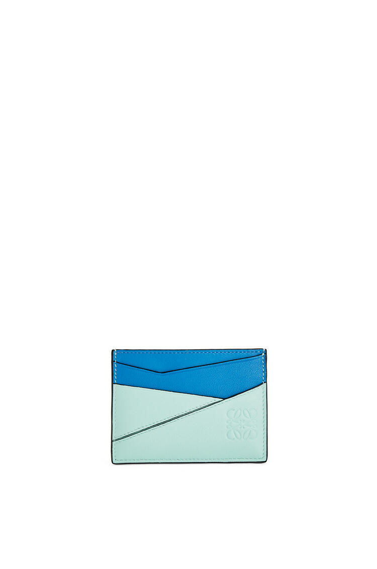 LOEWE Puzzle plain cardholder in classic calfskin Mint/Multicolor pdp_rd