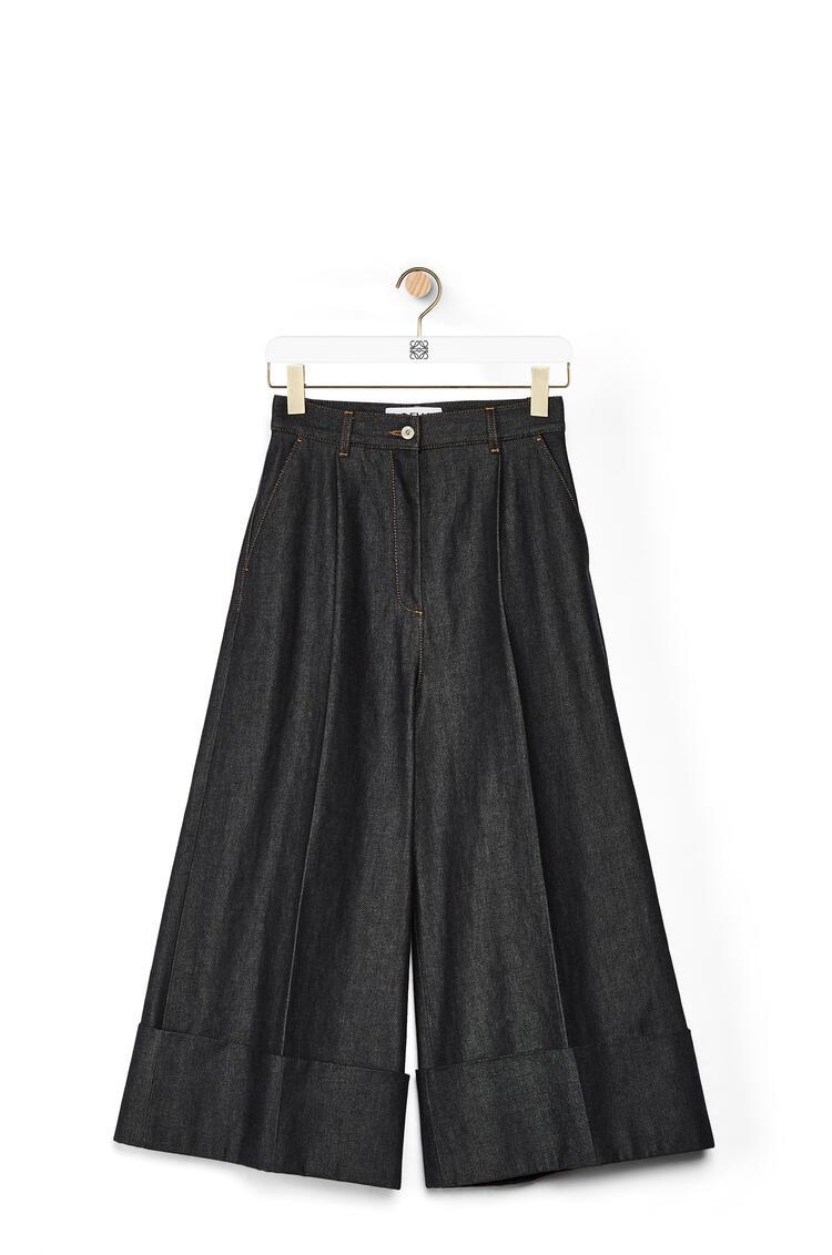 LOEWE Pantalón culotte en denim bruto Azul Denim Oscuro pdp_rd