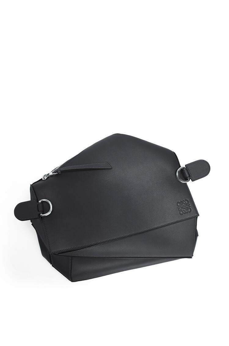LOEWE Puzzle Xl Bag Deep Blue pdp_rd