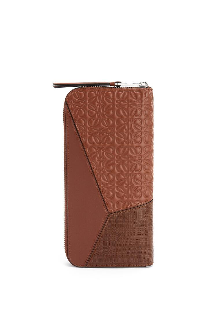 LOEWE Puzzle open wallet in calfskin Cognac pdp_rd