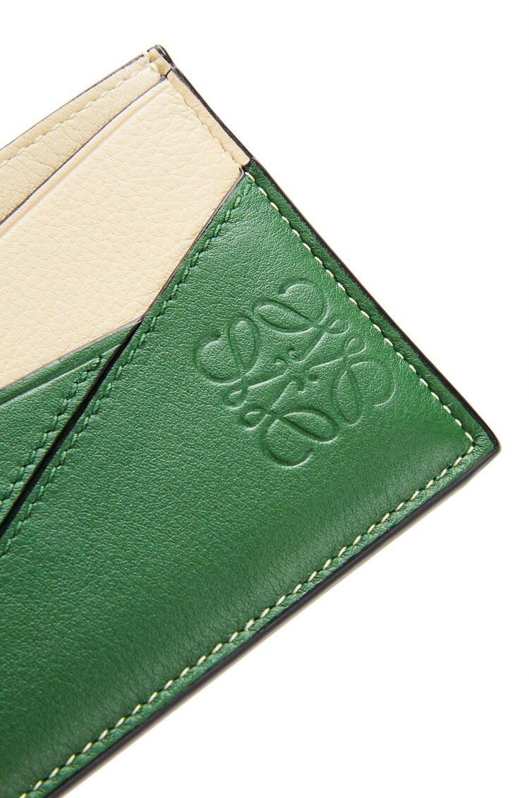 LOEWE Puzzle plain cardholder in classic calfskin Dark Forest/Multicolor pdp_rd