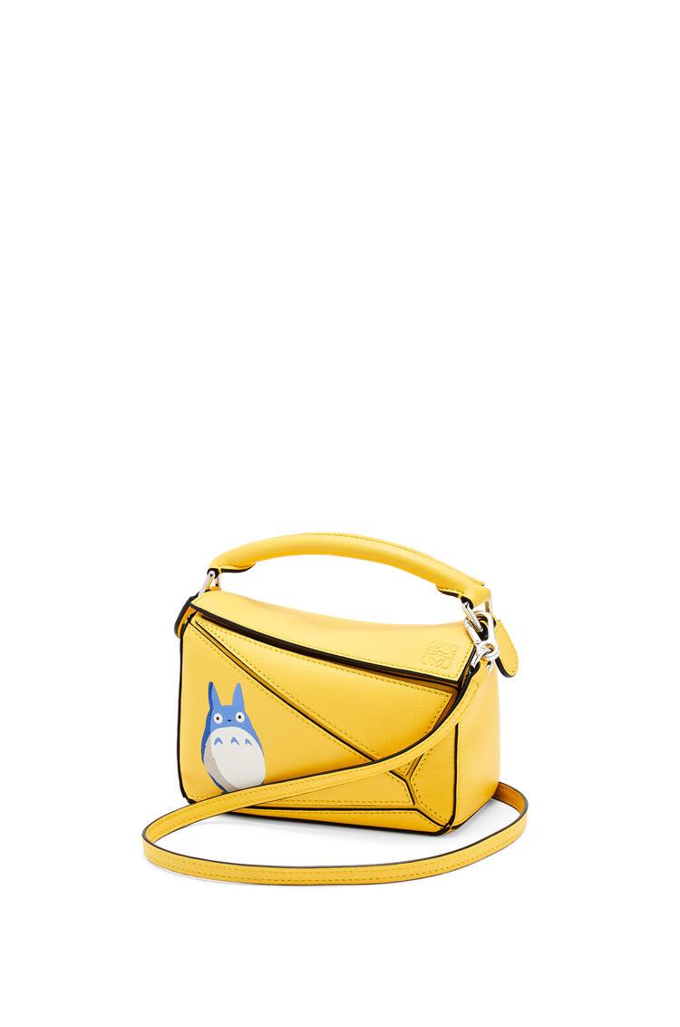 LOEWE Totoro mini Puzzle bag in classic calfskin Yellow pdp_rd