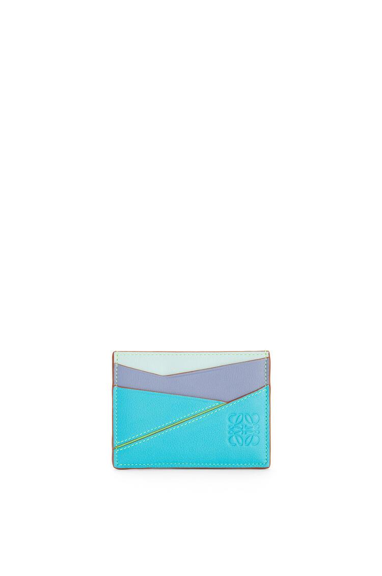 LOEWE パズル プレーン カードホルダー(クラシック カーフスキン) Lagoon Blue/Blueberry pdp_rd