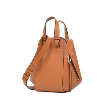 LOEWE Hammock Small Bag 棕褐 front