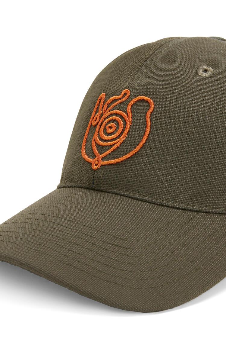 LOEWE 帆布棒球帽 Khaki Green pdp_rd