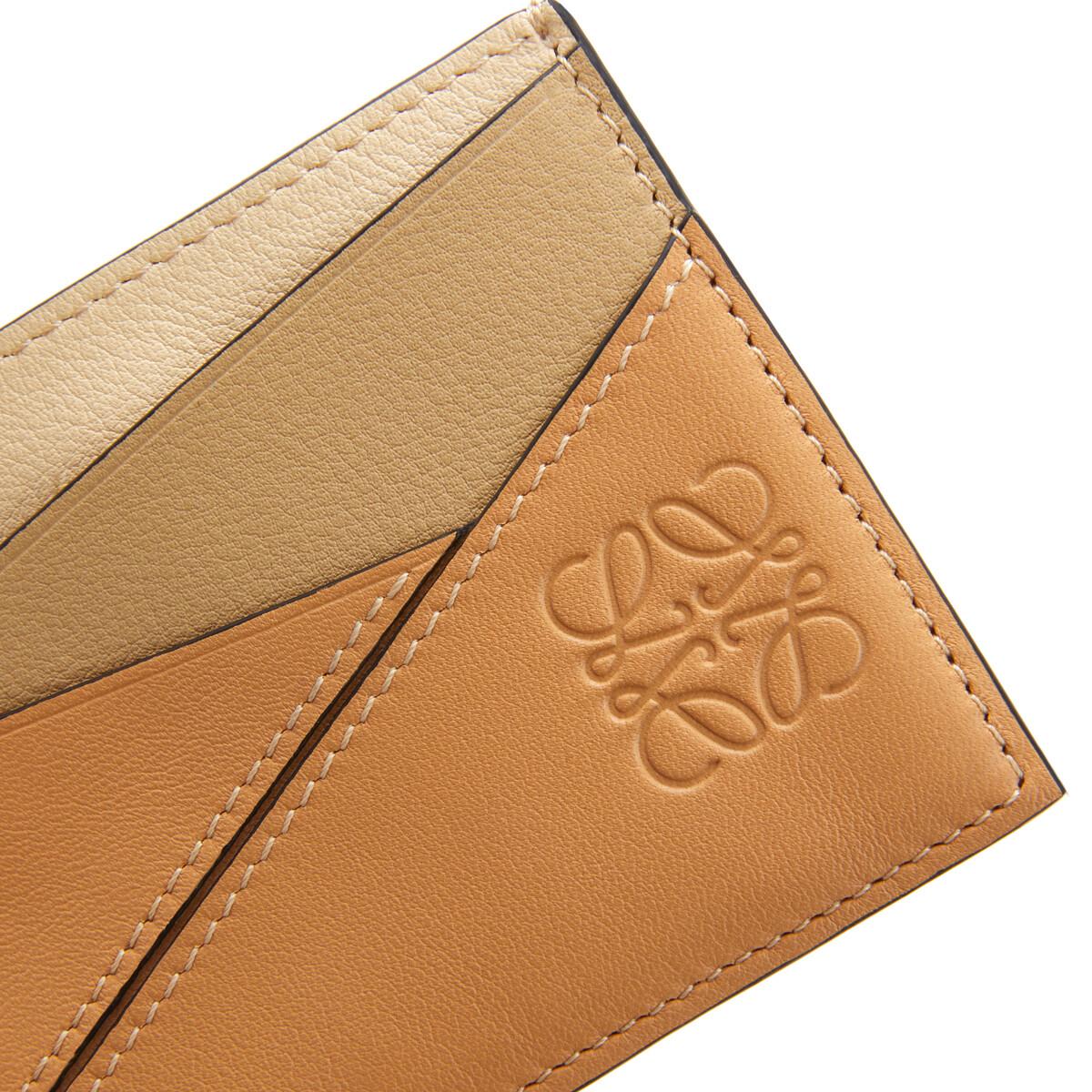 LOEWE Puzzle Plain Cardholder Dune/Vanilla front