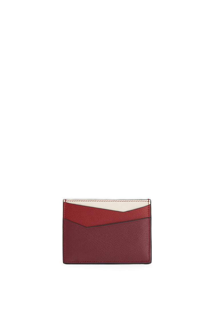 LOEWE パズル プレーン カードホルダー(クラシック カーフスキン) Wine/Garnet pdp_rd