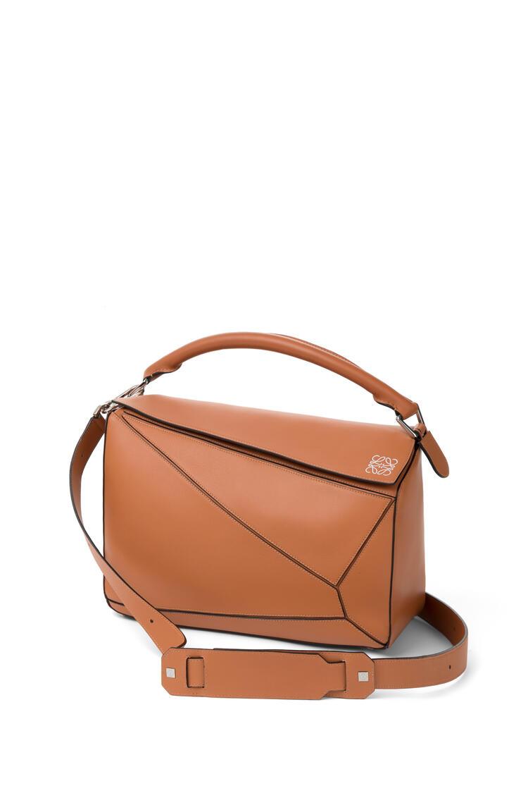 LOEWE Puzzle Bag In Classic Calfskin 棕褐 pdp_rd