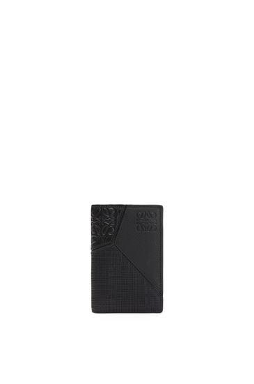 LOEWE 纹理牛皮革 Puzzle 双折卡包 黑色 pdp_rd