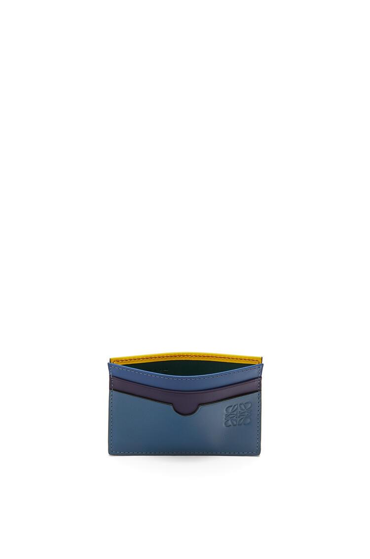 LOEWE Rainbow Plain Cardholder In Soft Calfskin Blue/Multicolor pdp_rd