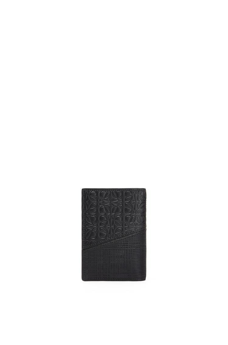 LOEWE Puzzle bifold card in calfskin Black pdp_rd