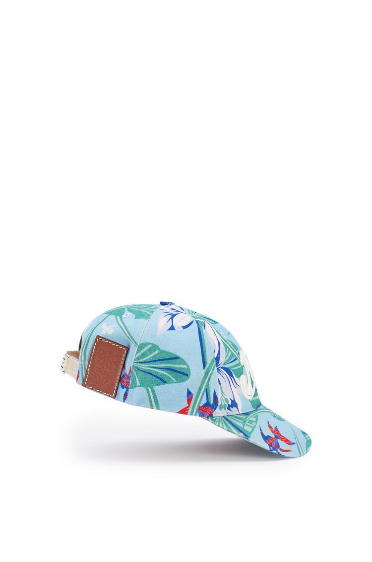 LOEWE 印花帆布棒球帽 水绿色 pdp_rd
