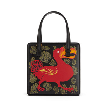 LOEWE Postal Tile Animals Bag Garnet front