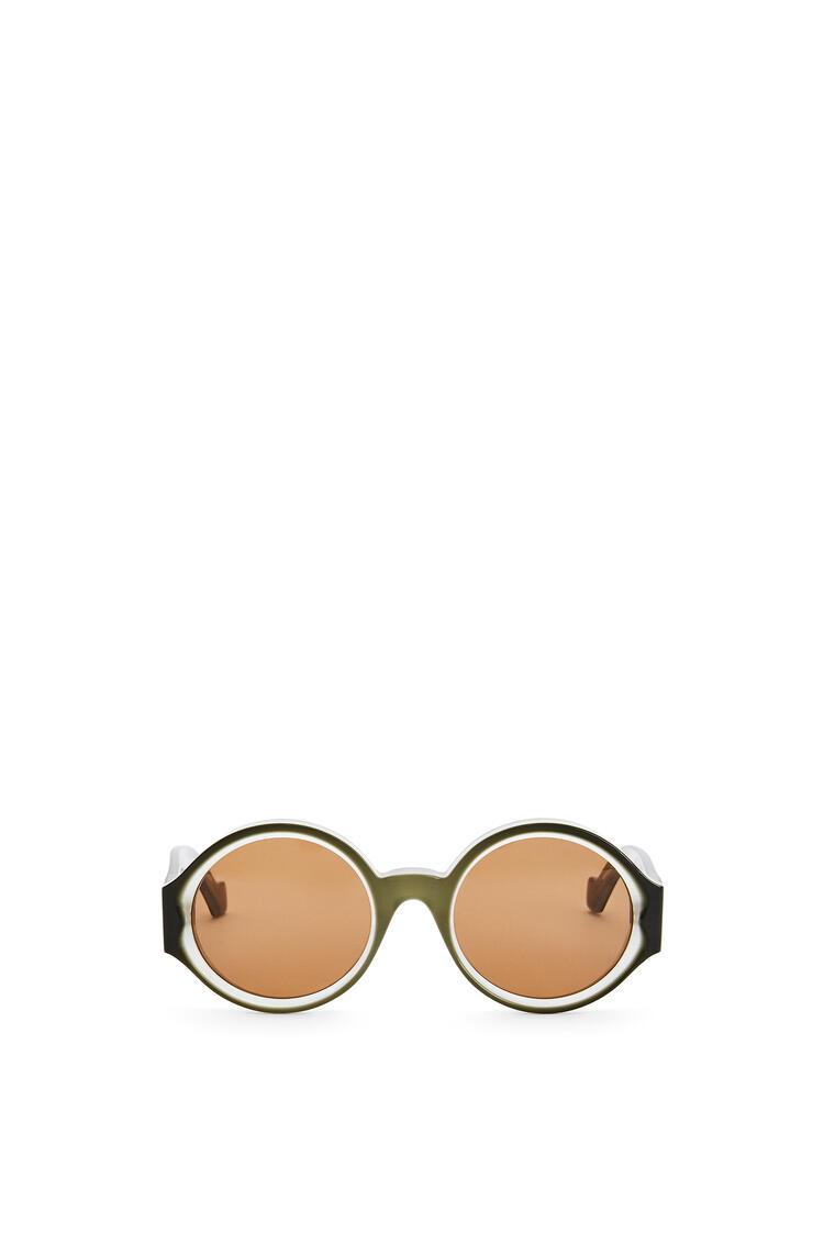 LOEWE Chunky round sunglasses in acetate Milky Khaki pdp_rd