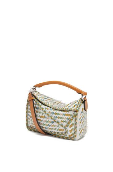 LOEWE 小号编织水牛皮和小牛皮 Puzzle 手袋 Honey/Multicolor pdp_rd