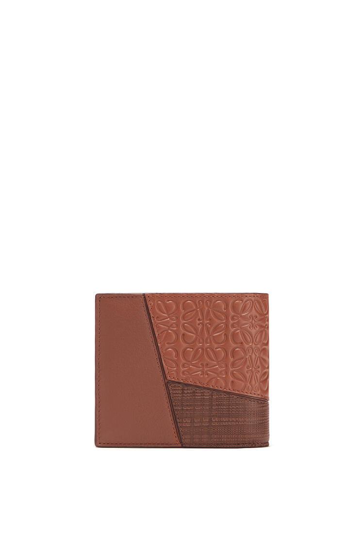 LOEWE 纹理小牛皮 Puzzle 双折硬币钱包 Cognac pdp_rd