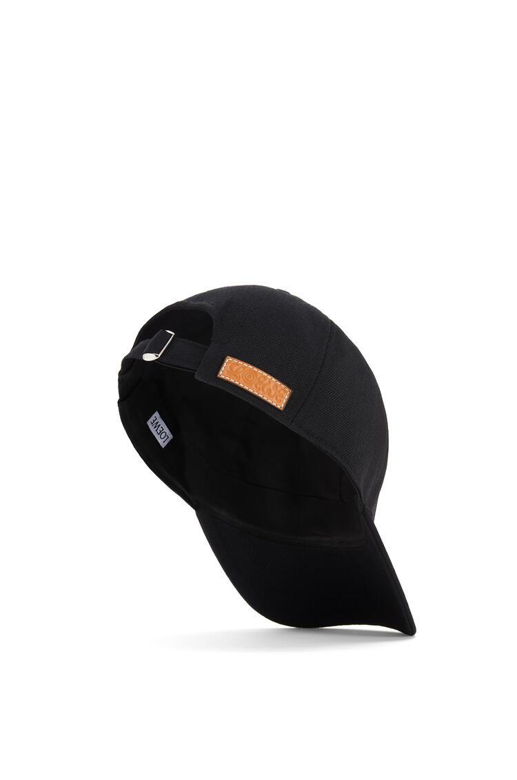 LOEWE 帆布棒球帽 黑色 pdp_rd