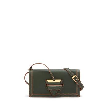 LOEWE Barcelona Soft Mini Bag Vintage Khaki front