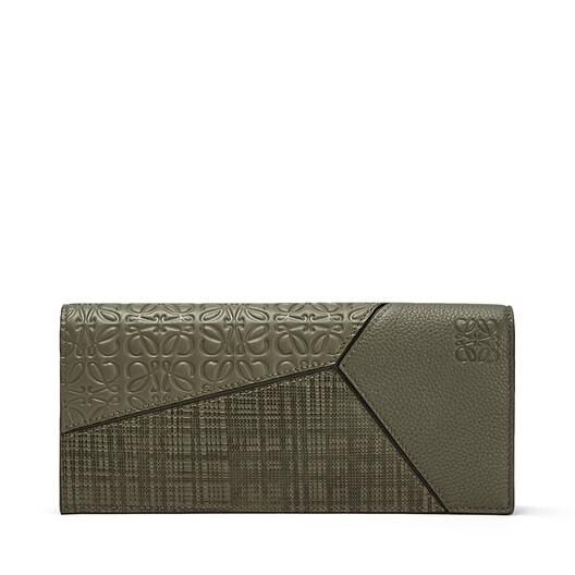 LOEWE Puzzle Long Horizontal Wallet Khaki Green front