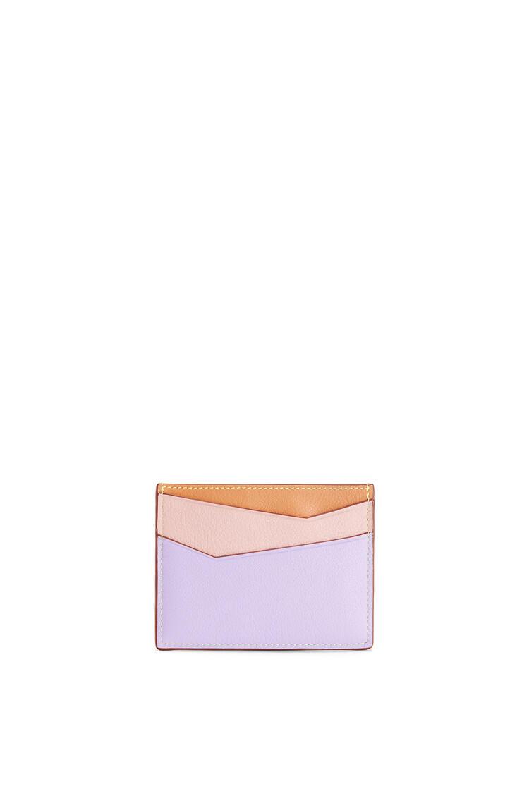 LOEWE 经典小牛皮 Puzzle 简约卡包 Mauve/Soft Apricot pdp_rd