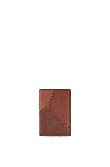 LOEWE 纹理牛皮革 Puzzle 双折卡包 Cognac pdp_rd