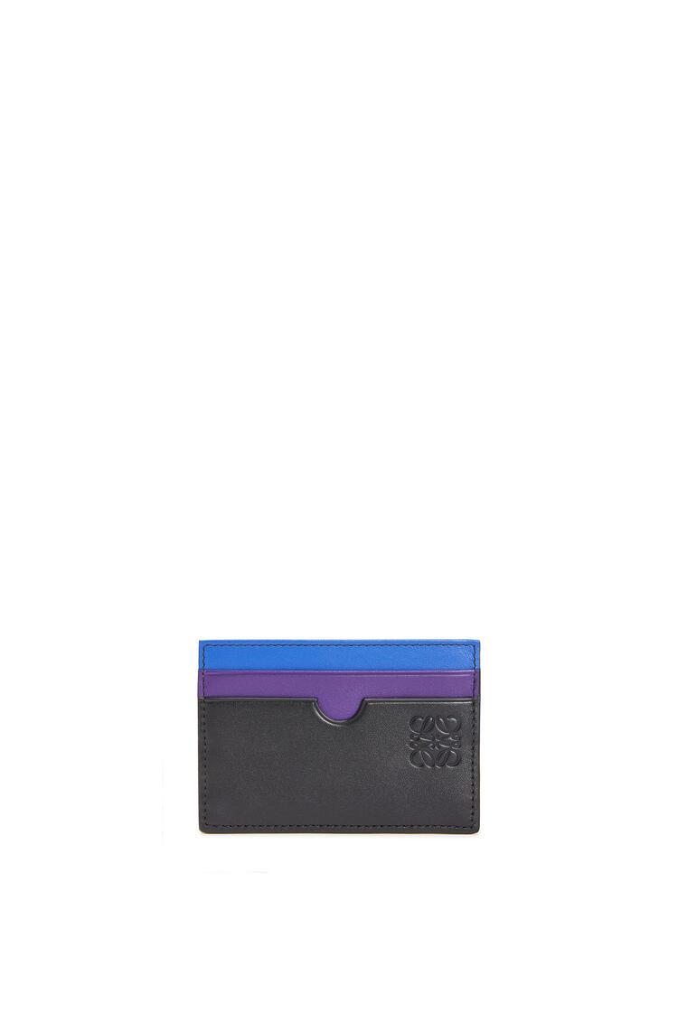 LOEWE Plain cardholder in soft calfskin Multicolor pdp_rd