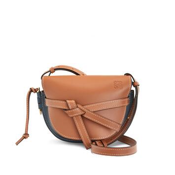 LOEWE Gate Small Bag Tan/Steel Blue front