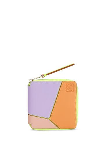 LOEWE Cartera cuadrada Puzzle en piel de ternera clásica con cremallera Malva/Albaricoque Suave pdp_rd