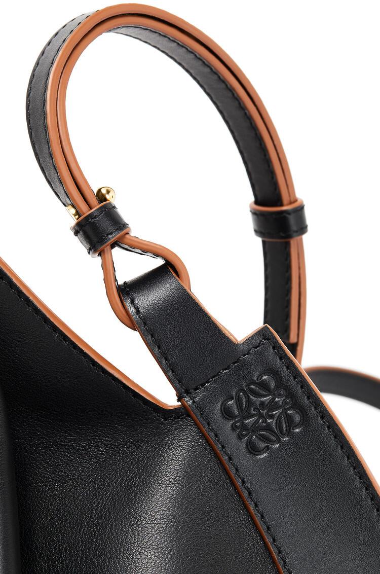 LOEWE Horseshoe bag in nappa calfskin 黑色 pdp_rd