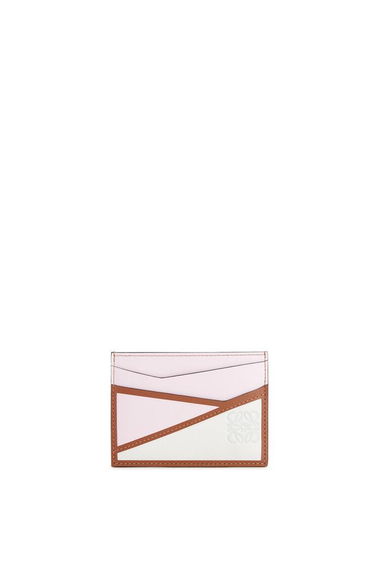 LOEWE パズル プレーン カードホルダー(クラシック カーフスキン) Icy Pink/Soft White pdp_rd