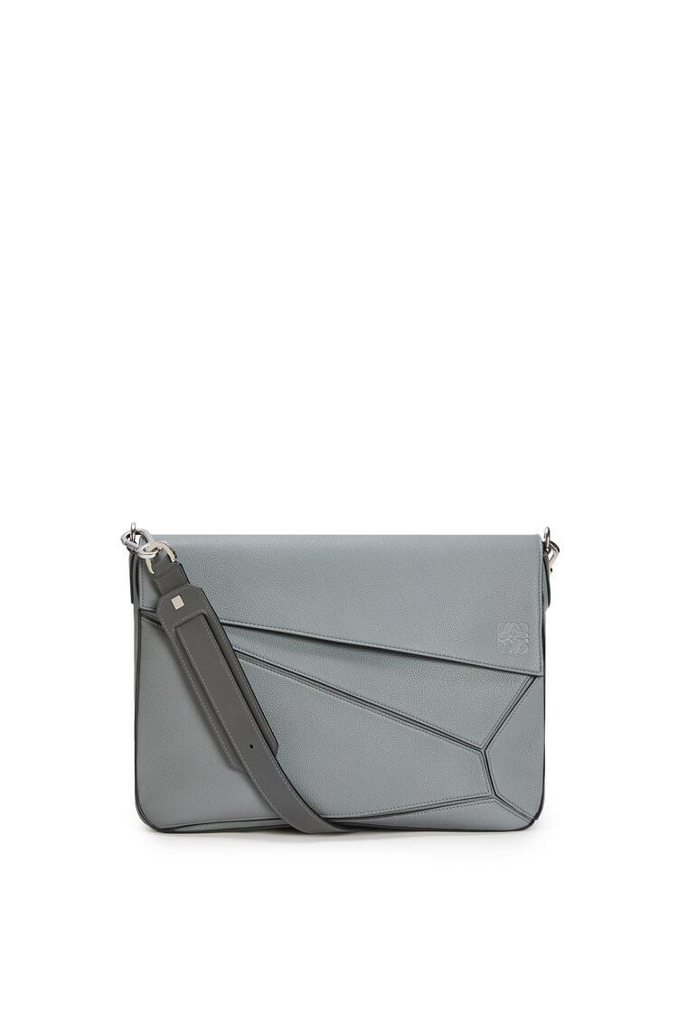 LOEWE Puzzle Messenger Bag In Soft Grained Calfskin Gunmetal pdp_rd