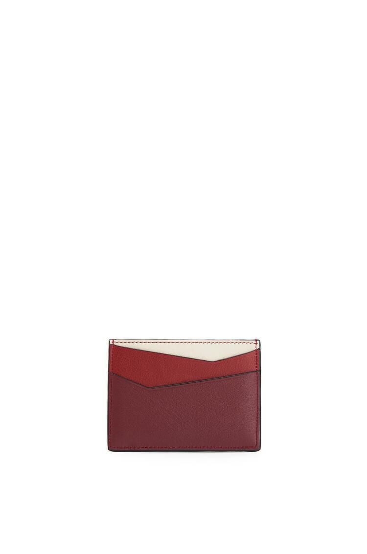 LOEWE Puzzle plain cardholder in classic calfskin Wine/Garnet pdp_rd